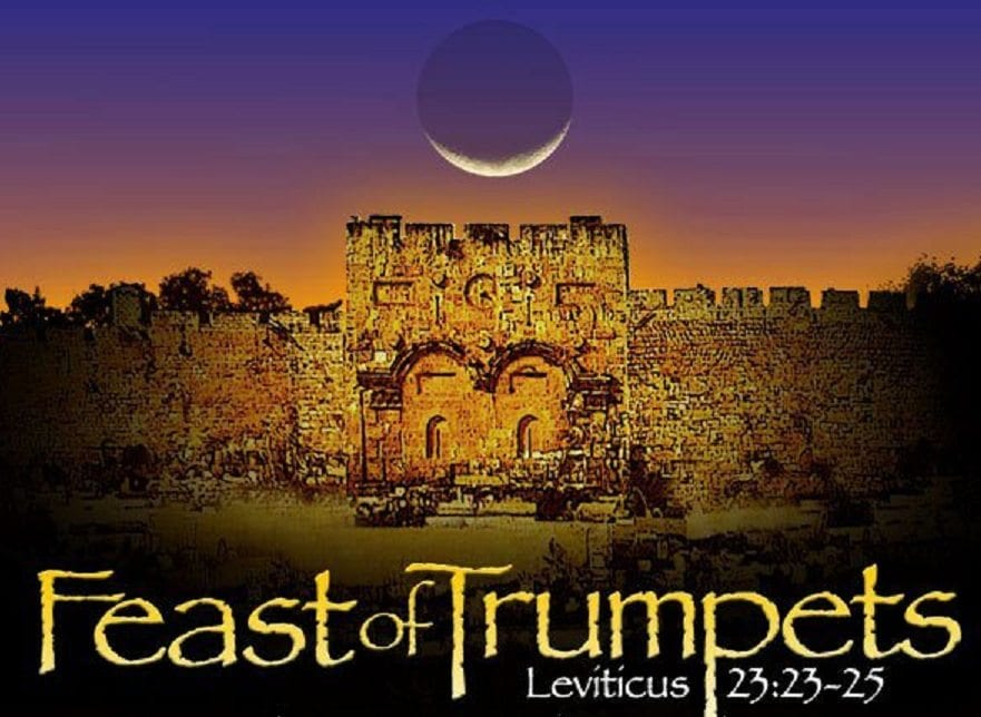 Teshuvah, Leviticus 23,Feast,Trumpets,Yom Teruah,Meaning,Bible,Scripture,Passages,Hebrew Roots,