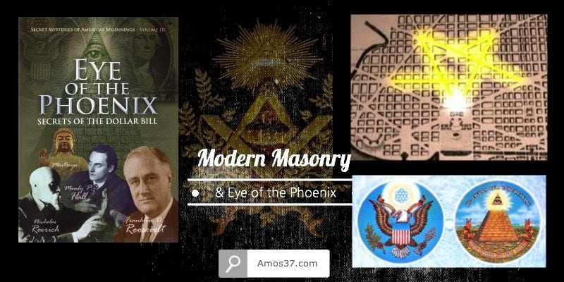 Modern Masonry & Eye of the Phoenix