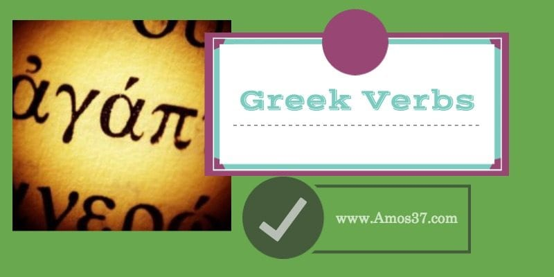 Greek Verbs Defined