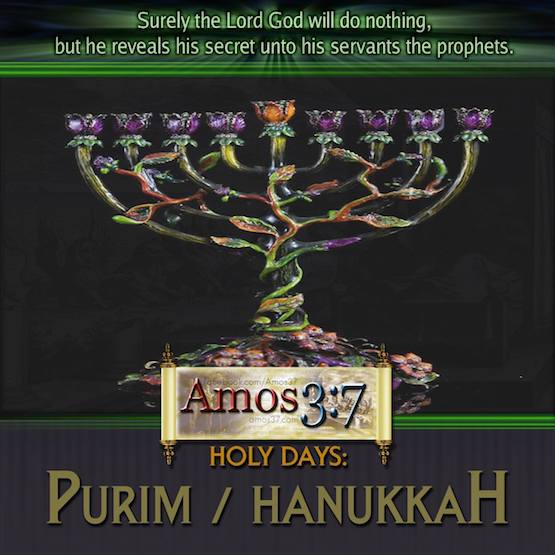 Holy Days: Purim / Hanukkah