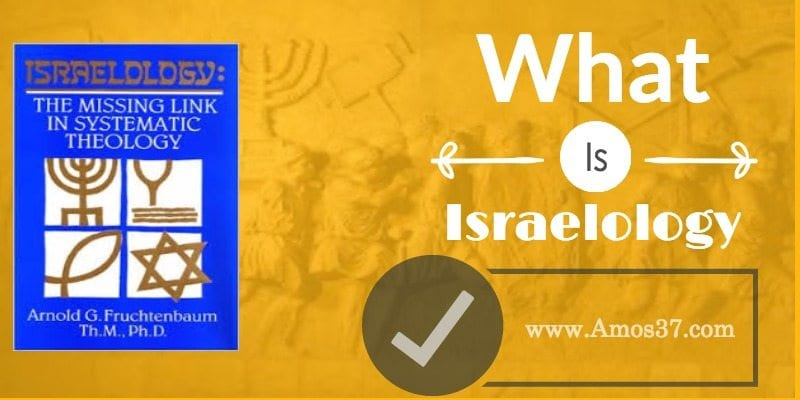 What is Israelology?