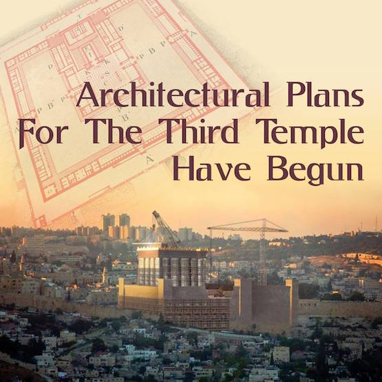 The Third Temple,prophetic signs,Israel,Jewish Temple,