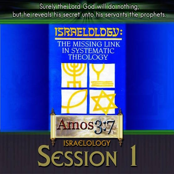 Israelology Session 01