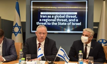 Has Gantz closed the gap with US over an Iranian nuclear threshold?