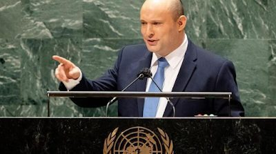 """Bennett at UN names three secret Iranian nuclear sites. """"Israel won't let Iran have a nuclear weapon"""""""